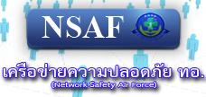 NSAF logo Copy